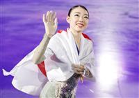 紀平、大会初の連覇 樋口4位、坂本5位 フィギュア四大陸選手権
