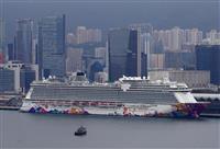 香港、新型肺炎の強制検疫スタート 「ニセ隔離」批判も