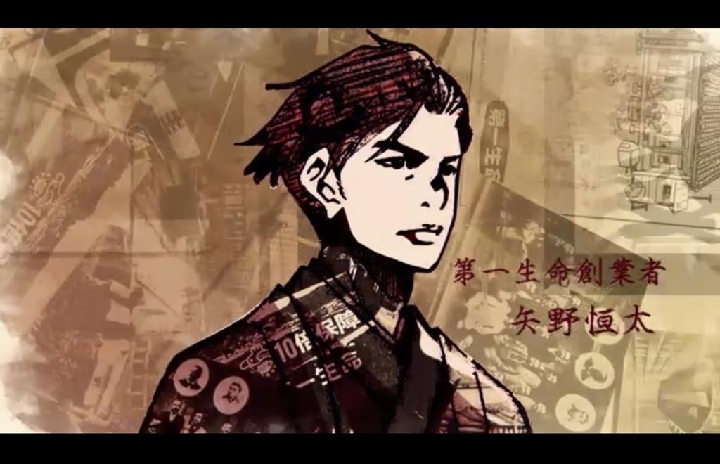 若いころの矢野恒太=第一生命保険提供