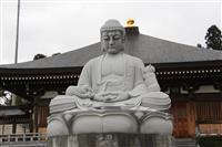修行僧の拠点がネコ寺になったワケ