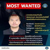 タイ兵士乱射、死者21人に 「疲れた」金銭トラブルか