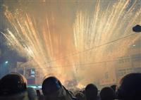 台湾で「ロケット花火祭り」 新型肺炎終息を1千万発で祈願