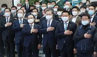 韓国の感染者27人に