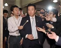 秋元被告の保釈認める IR汚職事件、保証金3千万円