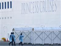 【動画】新型肺炎、新たに65人感染 クルーズ船、拡大止まらず 国内感染者160人超
