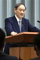 菅氏「個別に話をうかがっている」皇位継承で議論着手