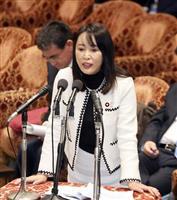 森法相、政府の介入否定 黒川検事長の定年延長
