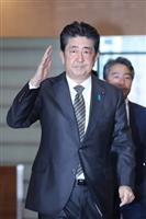 首相「輝く未来切り開く」 建国記念の日メッセージ