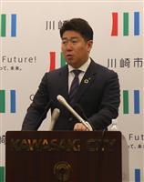 川崎市予算案発表 一般会計7925億円 6年連続最大規模