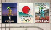 IOC、防護服聖火ランナーのポスターめぐり韓国民間団体を非難