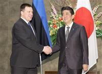 五輪へサイバー防衛で連携 日エストニア首脳が会談