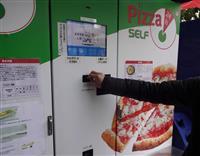 国内唯一「ピザ自販機」の実力