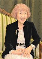 「地方の声優志望者に道を」 しずかちゃん役声優・野村道子さんの提言