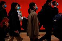 【新型肺炎】香港の強制検疫は「ニセ隔離」 スト続発の動き コメ求め行列も