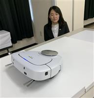 段差越え、集中清掃…パナソニックが最新ロボット掃除機発売へ