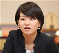鈴木貴子衆院議員、日露平和条約交渉「日露両首脳が決断できる環境整備を」
