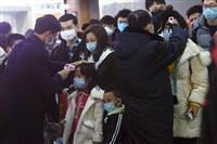 【新型肺炎】政府、中国浙江省からの入国拒否も検討 感染拡大受け