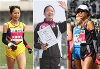 松田の記録は破られるのか マラソン代表最終決戦、名古屋にワコール勢3人集結