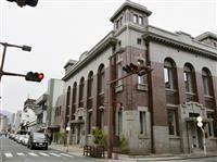 地震被災の建造物保存、熊本のNPOにイコモス賞