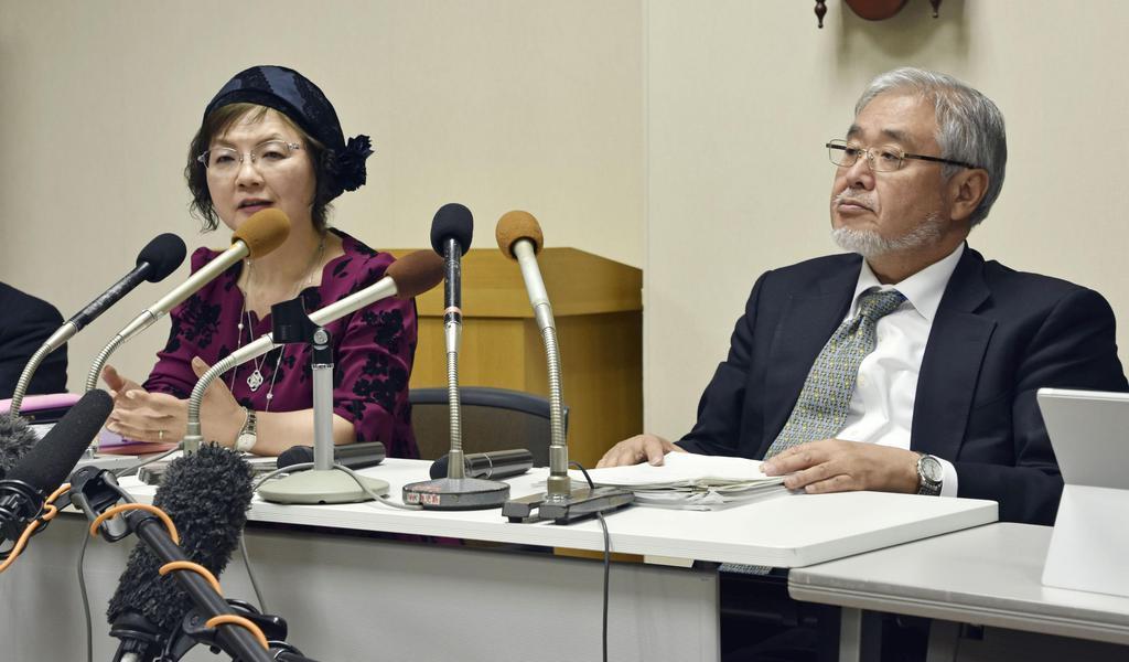 3月30日に第4次再審請求 鹿児島の大崎事件