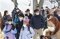 新型肺炎で来場者70万人減 さっぽろ雪まつり閉幕