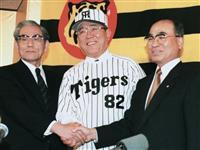 野村克也氏評伝 阪神のチーム改革を断行「死ぬまで野球がしたい」 大阪編集局特別記者・植…