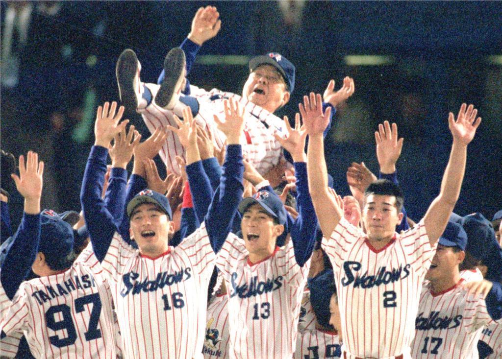 日本シリーズ第5戦 ヤクルト対オリックス 2年ぶり3度目の日本一を決め、胴上げされるヤクルト・野村克也監督=1995年10月、神宮球場