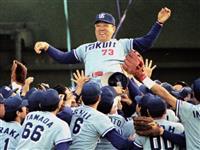 野村克也さんを悼む 野村再生工場、ID野球の本質とは