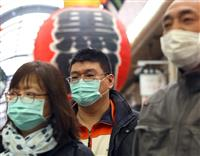 韓国、新型肺炎で日本などへの旅行自粛を勧告 長引く訪日手控え