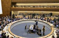 WHO専門家会合が開幕、新型コロナウイルス対策、台湾もオンラインで参加
