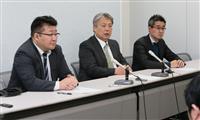 【動画】「営業再開させて」 東大阪のセブン元オーナーが提訴