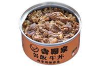 吉野家史上初!常温で食べられる非常用保存食、12缶セットがお得