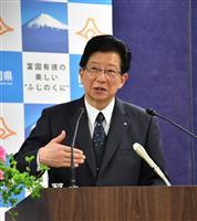 リニア問題で国交省、静岡県の5条件容認姿勢 鉄道局長が川勝知事と会談