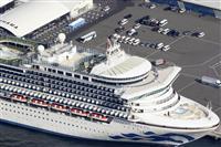 【動画】クルーズ船で新たに39人感染、検疫官も 新型肺炎