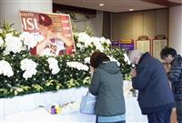 野村克也さん献花台に長い列 仙台の楽天本拠地球場