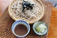 【料理と酒】長野の恵み クルミ蕎麦