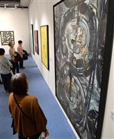 奔放で力強い画風 「須田剋太展」東大阪で内覧会、12日開幕