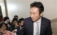 秋元被告保釈なら証人喚問要求 IR汚職で野党一致
