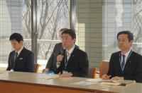 宮城県の宿泊税導入 修学旅行生らにも課税 知事、県議会の自民系会派に回答