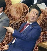 首相、辻元氏へのヤジで説明 「罵る場ではない」