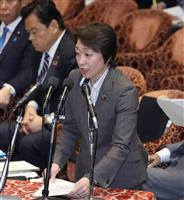 五輪相に韓国への抗議要請 自民県連「風評被害助長」