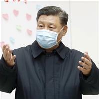 習近平氏の来日延期の見方強まる 春は困難 政府関係者