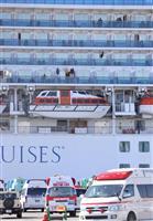 クルーズ船へ職員派遣 国交省、内部状況を調査