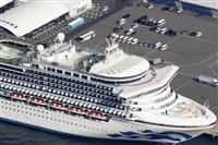 クルーズ船、4人重症 中国在留邦人に帰国促す 新型肺炎