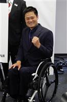 全豪車いすテニス王者・国枝慎吾、東京パラへ懸ける思い