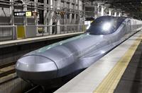 新幹線「ALFA-X」北海道を試験走行 厳寒地でデータ収集