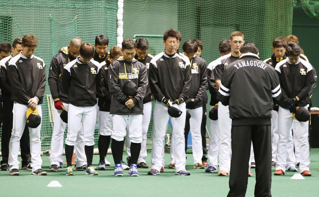野村克也さんが死去したことを受け、練習前に黙とうするソフトバンクの選手ら=12日、宮崎市
