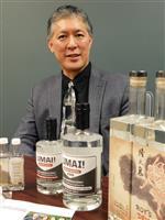 「焼酎で日米の懸け橋に」北米で初の本格焼酎の蔵元 天野隆嗣さん
