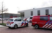 オランダのリコー・オフィスなどで手紙爆弾が爆発 けが人なし