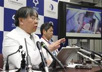 iPS心筋シート、他の心臓病にも応用へ 澤芳樹・阪大教授